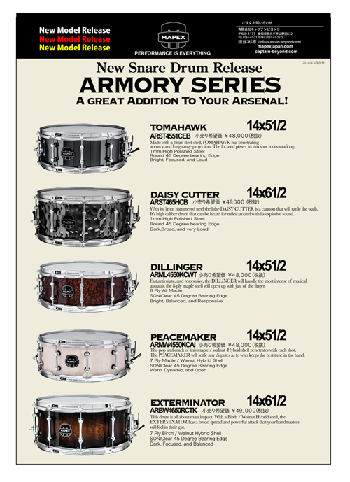 Armory Snare Drum_SS