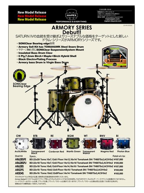 Armory Drum Set_SS