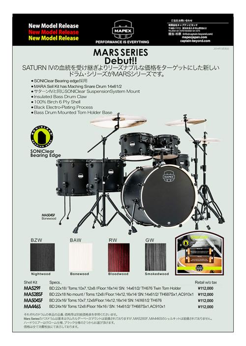 MARS Drum Set_SS