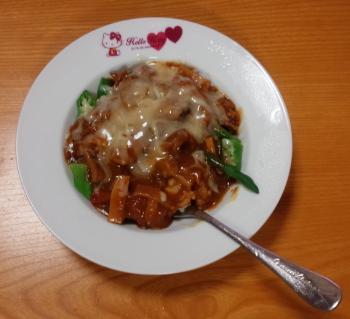 Natsu-yasai curry