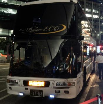 Shinya-bus1.jpg