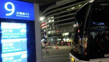 Shinya-bus2.jpg