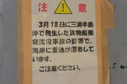 1691DSC_3686.jpg