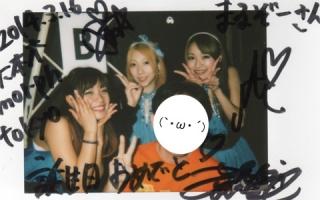 snap1132.jpg