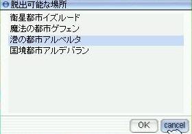 140812_5dasshutu.jpg
