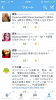 moblog_3a89f514.png