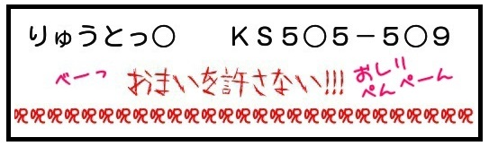 0221 10