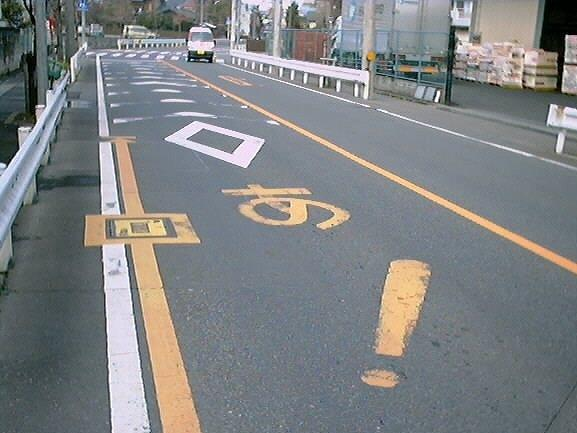 omoshiro-gazo_01296[1]