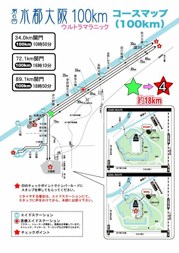 map100km-picsay.jpg
