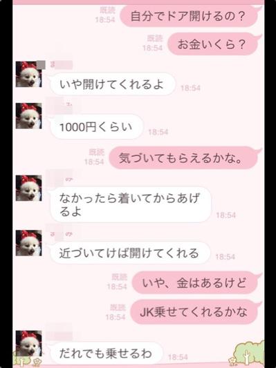 fc2blog_20140910192353275.jpg