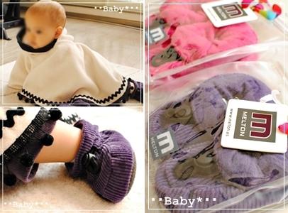 blog_import_506cd2ea9eeea-vert-horz.jpg