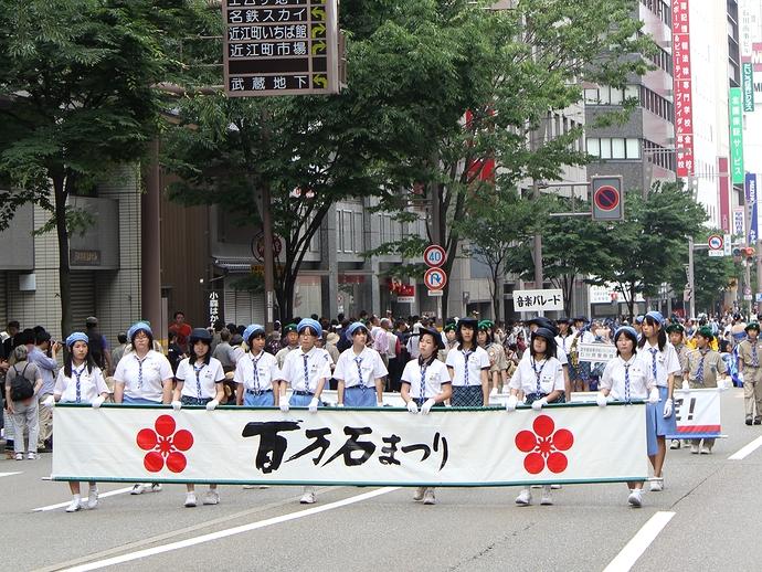 百万石まつり パレードの先導をつとめる横断幕