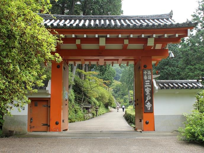 三室戸寺の山門