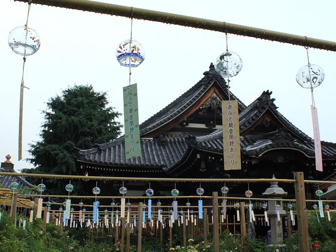 奈良の風鈴寺 おふさ観音の境内