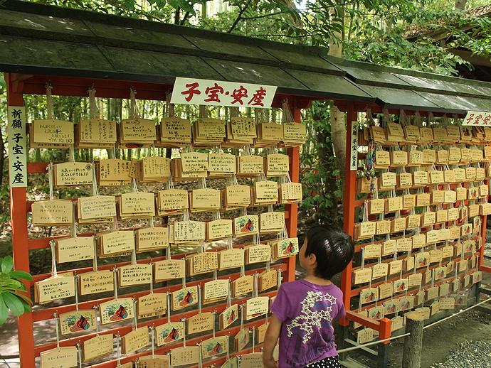 京都嵐山 野宮神社の絵馬かけ