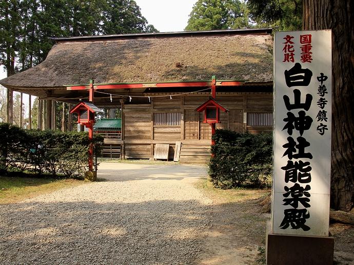 中尊寺の「白山神社能楽殿」(重文)