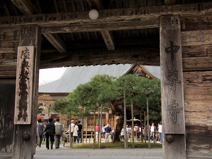 平泉・中尊寺の三門