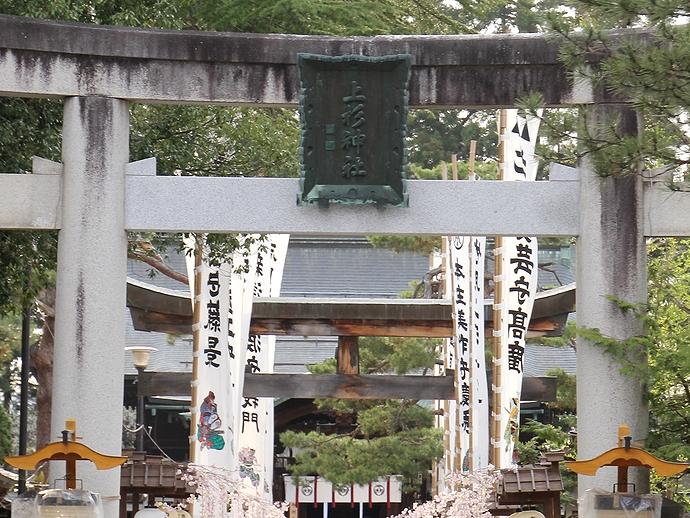米沢市の上杉神社鳥居