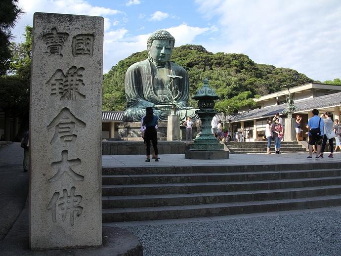 国宝 鎌倉大仏