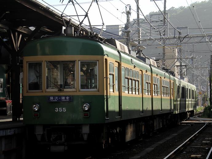 江ノ島電鉄(長谷駅にて)