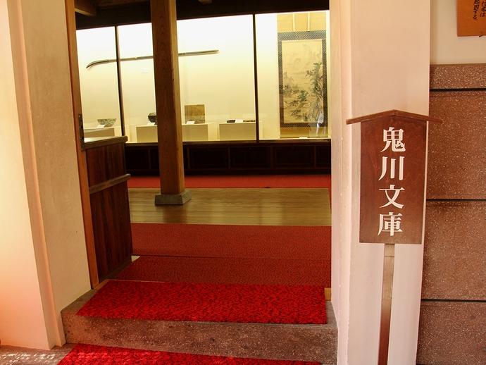 鬼川文庫(野村家併設の資料館)