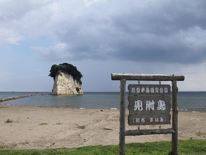 能登内浦随一の観光地「見附島」