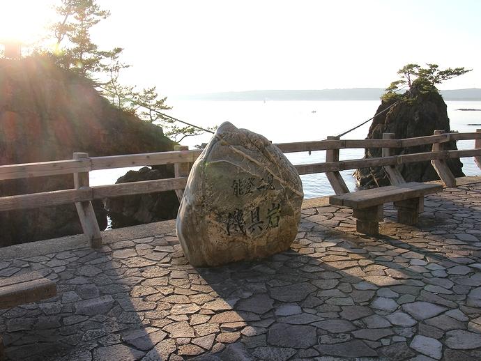 機具岩展望スポットの石碑