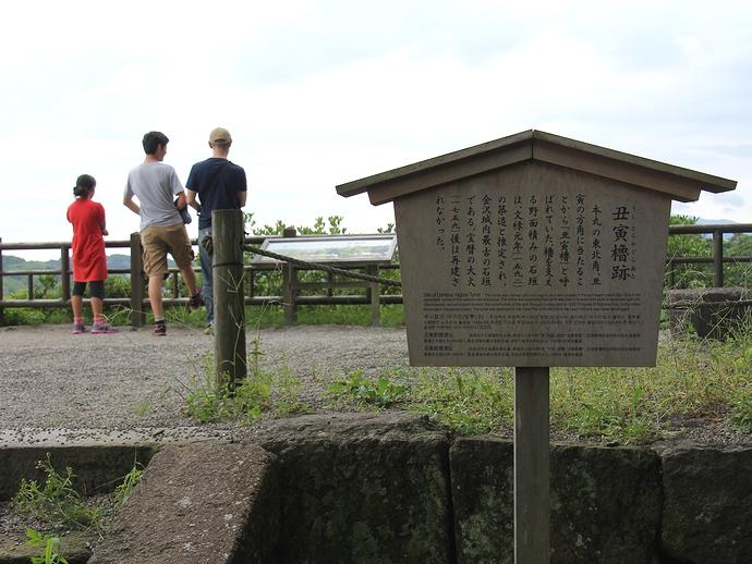 金沢城本丸「丑寅櫓跡」