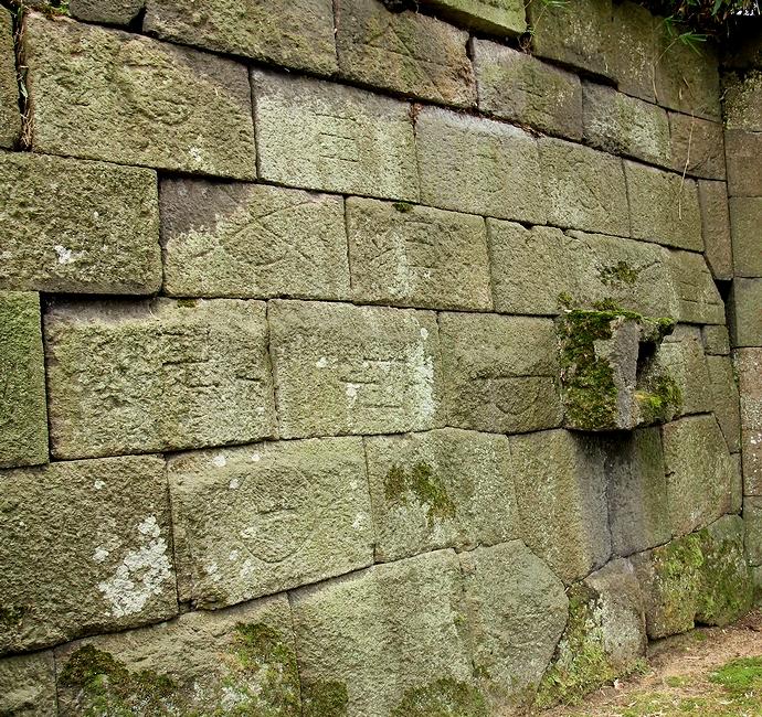 金沢城の石垣に刻まれた刻印