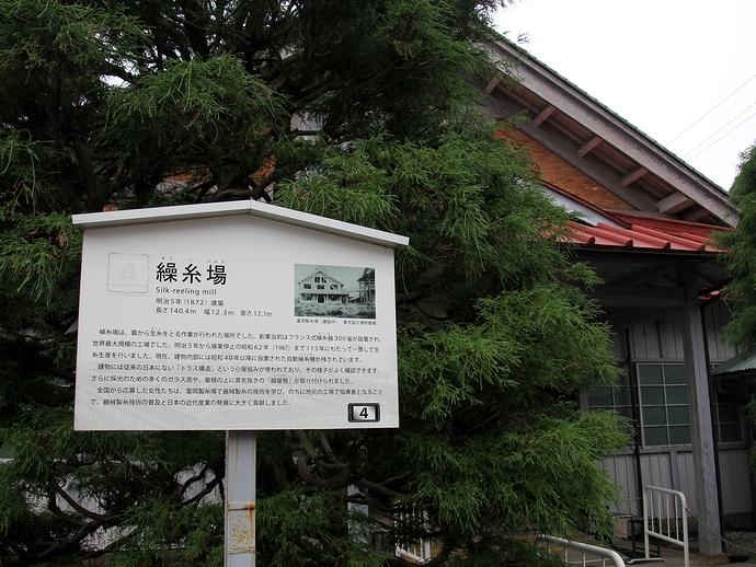 繰糸場入口の様子(富岡製糸場)