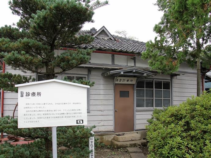 富岡製糸場の診療所