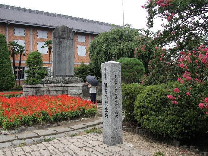 富岡製糸場 国指定史跡の碑