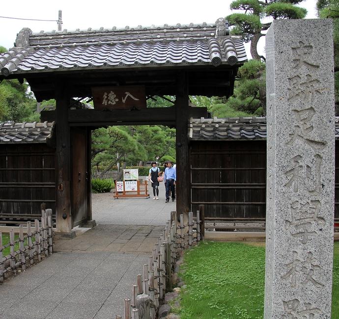 足利学校の正門「入徳門」