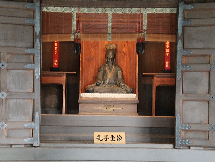 足利学校の孔子座像
