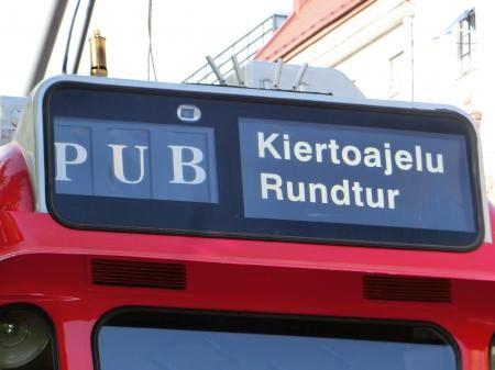 pub tram3