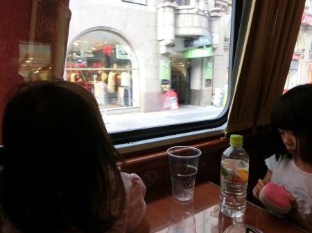 pub tram10