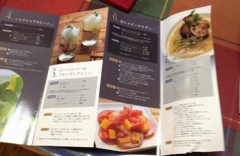 レシピ_6165