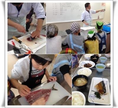 魚教室20140326006