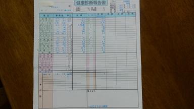 DCIM0755き