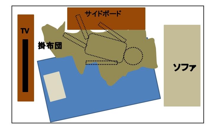 Baidu IME_2014-5-19_13-39-55