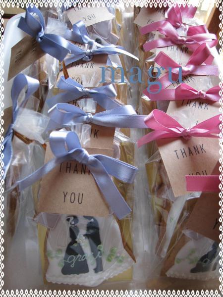 wedding+ikkocyan+rapping_convert_20140529223527.jpg