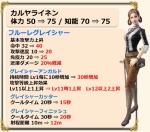 SnapCrab_NoName_2014-7-28_21-43-54_No-00.jpg