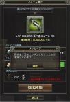 SnapCrab_NoName_2014-8-20_2-46-3_No-00.jpg
