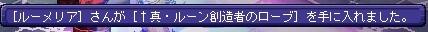 TWCI_2014_6_3_23_2_7.jpg