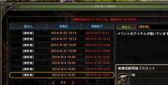 DN-2014-09-04-10-33-29-Thu.jpg