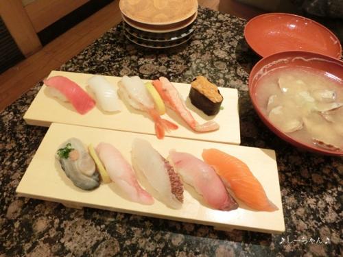 がってん寿司 #2_03