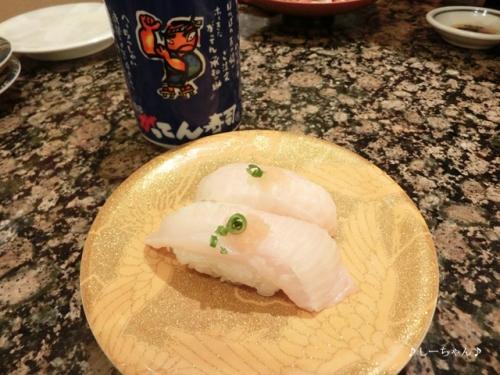 がってん寿司 #2_04
