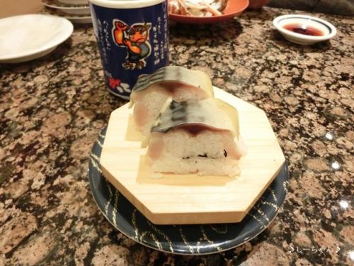 がってん寿司 #2_05