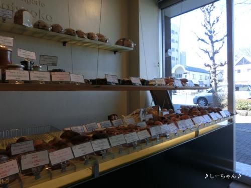 boulangerie Matsuoka #2_02