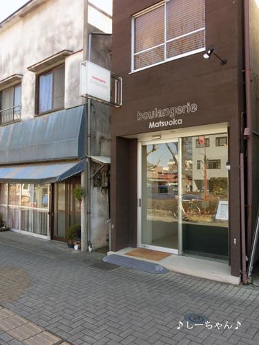 boulangerie Matsuoka #2_01